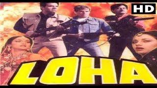 loha 1987 Full HD -  Dharmendra, Shatrughan Sinha, Karan Kapoor  
