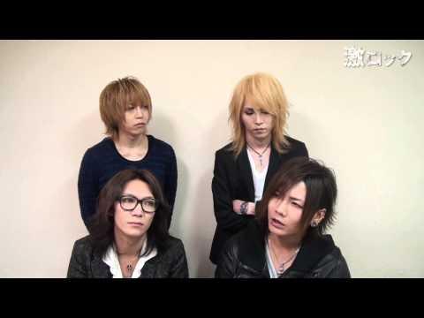 SCREW『昏睡』リリース!―激ロック 動画メッセージ