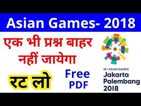 Asian Games Pdf