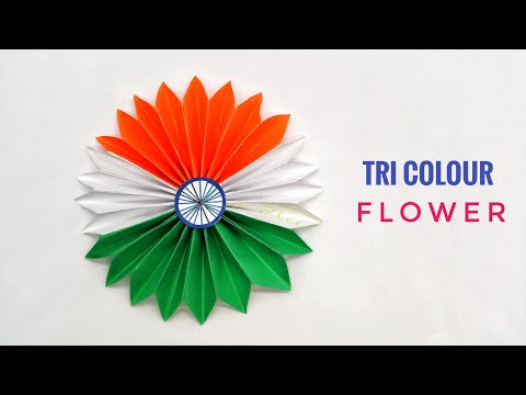 Tri Colour Flower for Independence day - DIY Tutorial by Paper Folds - 1001