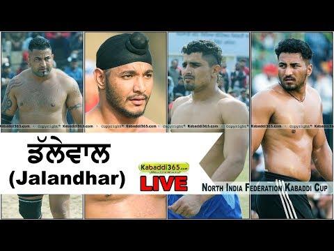 🔴 [Live] Dalewal (Jalandhar) North India Federation Kabaddi Cup 04 Mar 2018