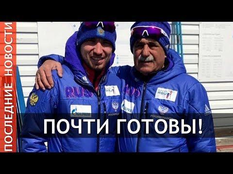 Касперович о новых правилах IBU: У Логинова проблем перестроиться не будет