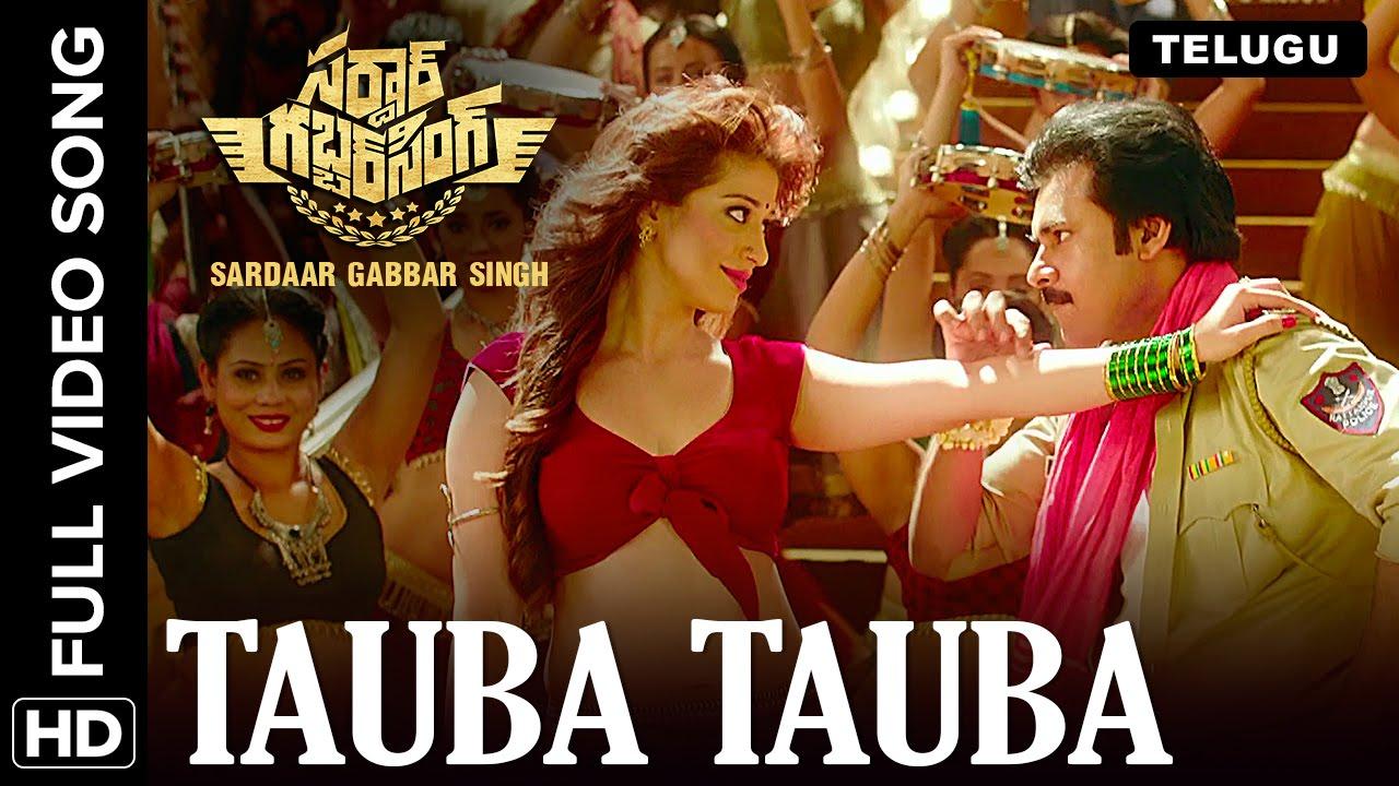 Sardaar Gabbar Singh | Song - Tauba Tauba