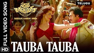Download Tauba Tauba Telugu  Song | Sardaar Gabbar Singh MP3 song and Music Video