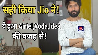 Reason | Jio No free Calls | Jio is Right | It's Due to Airtel,Idea & Vodafone | IUC EXplained