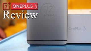 Oneplus 3 review - رأيي في هاتف وان بلس 3