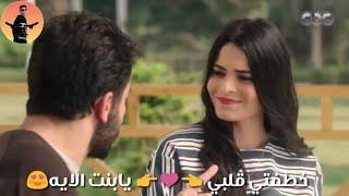 حالات واتس رومنسيه جدا مهرجان يا ام خدود حلوه وحمره