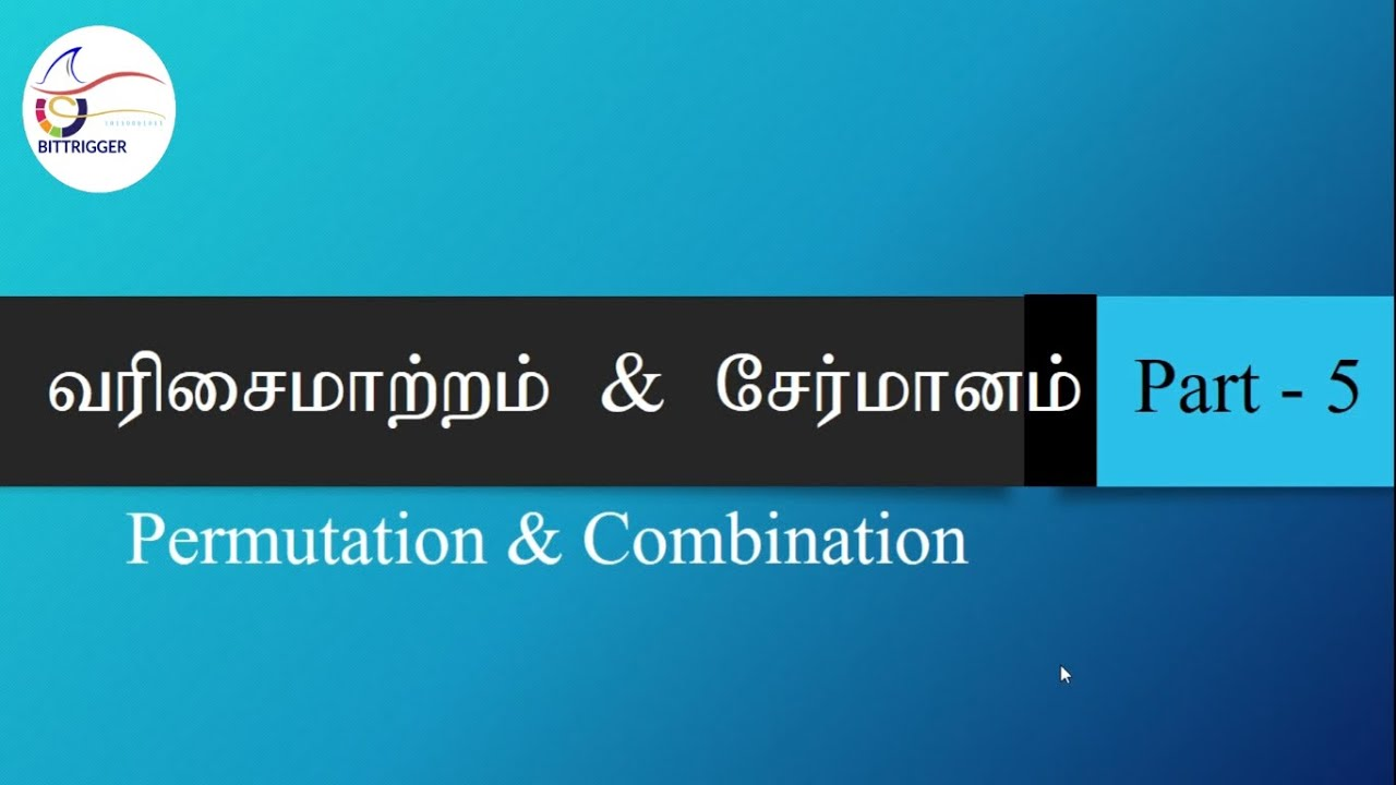 IQ Questions in Tamil Questions 215 - 217 - YouTube