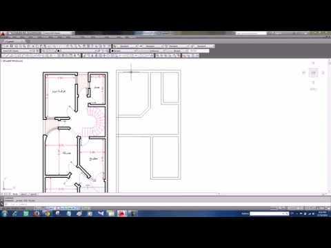 : مخططات منازل صغيرة 90 متر : منازل