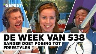 Coen en Sander bellen Martien Meiland over vertrek Caroline! | De Week Van 538