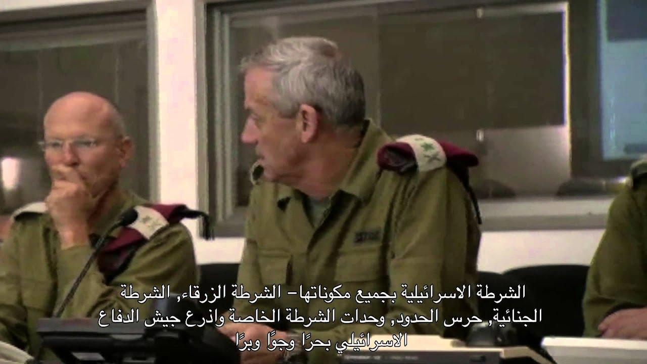 رئيس الاركان: الهدف اعادة الشبان الثلاثة المختطفين وضرب حماس