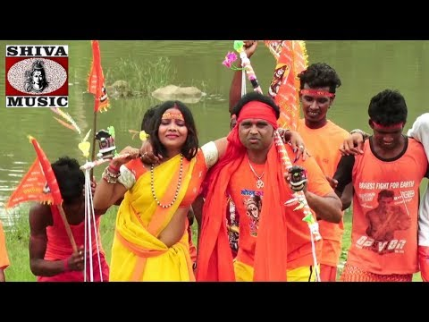 भंगार भोला | Bhangar Bhola | Bol Bam Bhajan Geet | Khortha Video Songs 2018 | Superhit