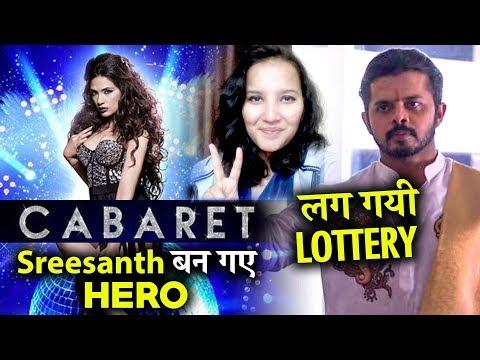 Bigg Boss Contestant Sreesanth Movie Cabaret Trailer Review | Richa Chadda | Zee5 Originals Mp3