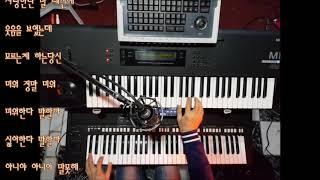 전자올겐 여자이니까 비수노래 Yamaha PSR S975 (구독좋아요부탁합니다)