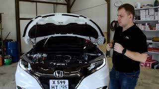 технический обзор Honda Vezel часть 2