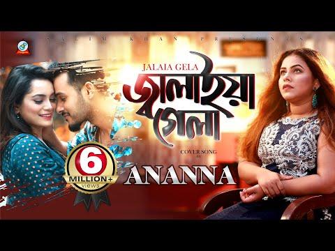 ananna---jalaiya-gela-|-জ্বালাইয়া-গেলা-|-cover-song---eid-exclusive-music-video-2019