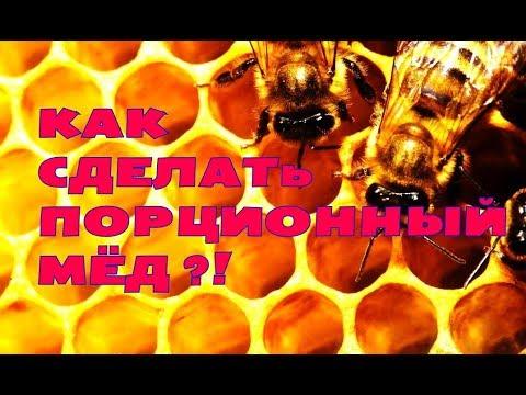 мёд в сотах картинки