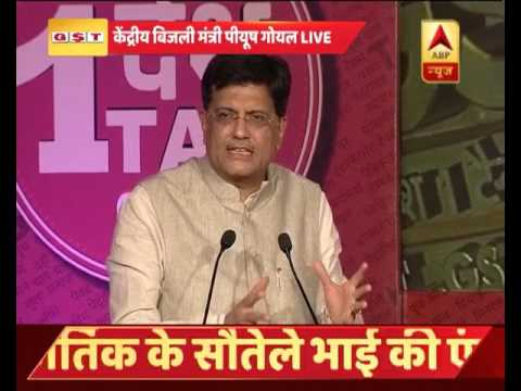 GST will rewrite the history of Indian economy: Piyush Goyal