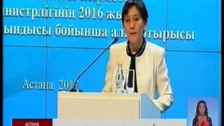 В 2018 году размер базовой пенсии в Казахстане повысят до 16%, - Минтруда