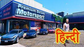 GTA 5 - Trevor Car Selling Wala