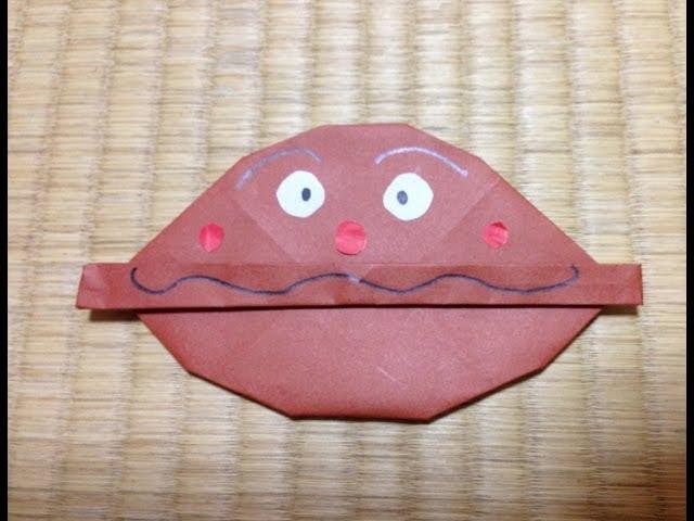 クリスマス 折り紙 カレーパンマン 折り紙 折り方 : youtube.com