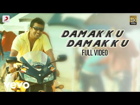 Ghatikudu - Damakku Damakku Video I Suriya I Nayanthara I Harris Jayaraj