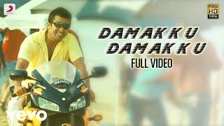 Gambar cover Ghatikudu - Damakku Damakku Video I Suriya I Nayanthara I Harris Jayaraj