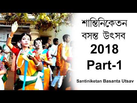 basanta utsav bengali movie torrent free download