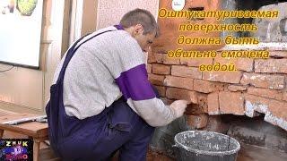 Печь своими руками из кирпича и глиняного раствора: инструкция (видео)