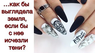 Наращивание ногтей Миндаль Чёрные ногти