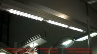 светодиодный светильник для помещений с высокими потолками(, 2014-10-10T14:18:14.000Z)