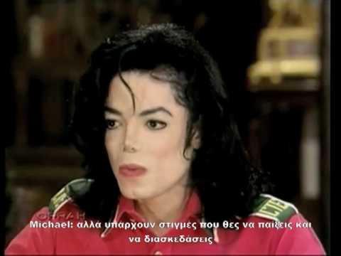 Opra Winfrey Interview Part 1 in Greek
