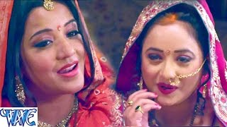 निर्जल उपवास - Gharwali Baharwali - Rani Chatterjee - Bhojpuri Sad Songs 2016 new