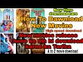 How to download new movies | Movie release hone ke din hi download kese kor | movie download website
