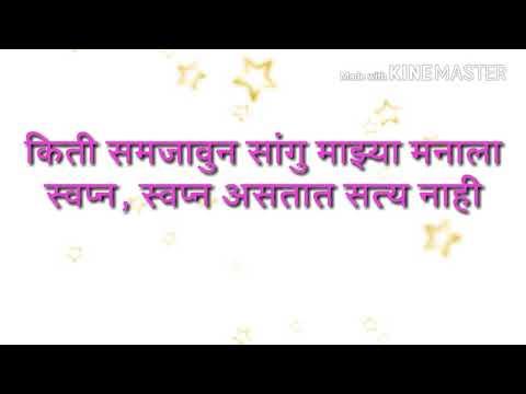 Very Sad Heart Touching Marathi Shayari