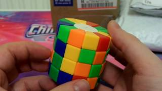 Several Unboxings: QiYi Super Square 1, Calvin's & Eitans Fisher Twist Cube, & Zcube Gear 2x2