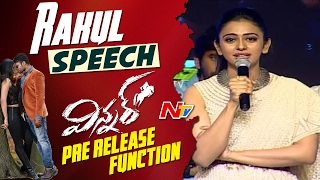 Rakul Preet Singh Speech @ Winner Movie Pre Release Function || Sai Dharam Tej