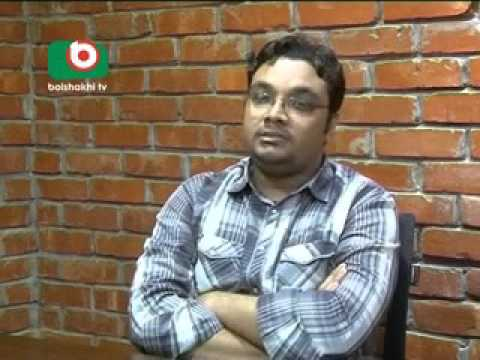 A story About software industry in Bangladesh