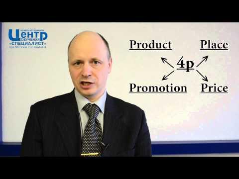 Курс Менеджер по рекламе и маркетингу