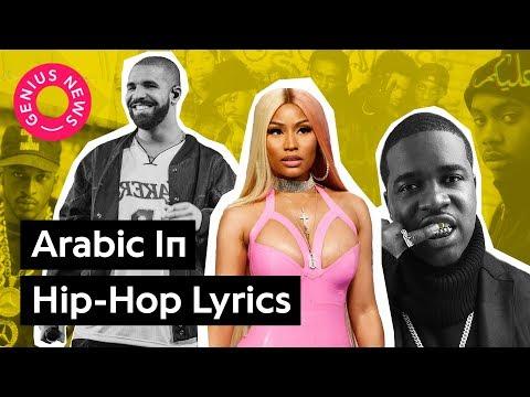 From Rakim To Drake: A History Of Arabic In Hip-Hop Lyrics | Genius News