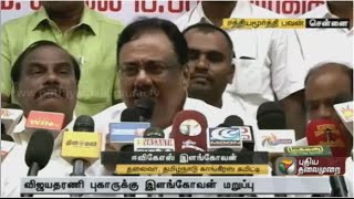 EVKS Elangovan refutes Vijayadharani's charges against him spl tamil video hot video news 29-11-2015