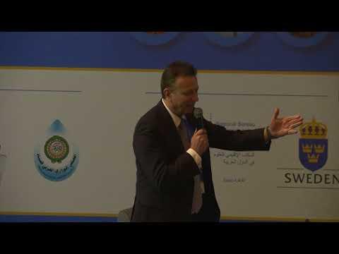 Arab Water Week Session (31) Part 3 Energy Efficiency Tools for Water Utilities