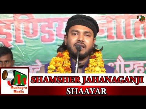 SHAMSHER JAHANAGANJI,Lakhimpur,Qasba Dhorahra,Jalsa,Seerat Un Nabi,All India Natiya Mushaira,2018.