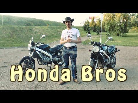 #Докатились! Honda Bros. Не смог.