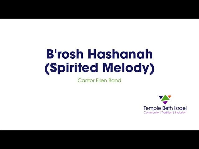 B'rosh Hashanah