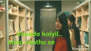 Tamil WhatsApp status | with download link | meesaya murukku