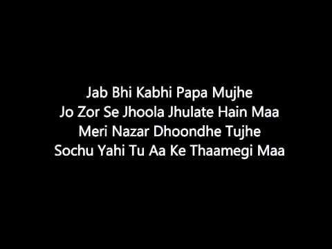Maa - Tare Zameen Par - Shankar Mahadevan - Lyrics - Malay Das Cover