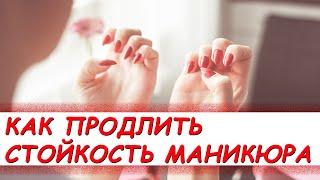 ТОП 6 правил ухода за ногтями покрытыми гель лаком или обычным лаком