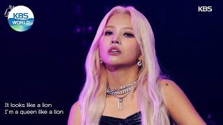 Soyeon(전소연) - Lion (Sketchbook) | KBS WORLD TV 210723