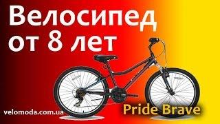 видео каталог велосипедов для тинейджеров